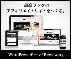 「Reviewer (TCD026)」