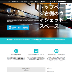 DigiPress-el plano-