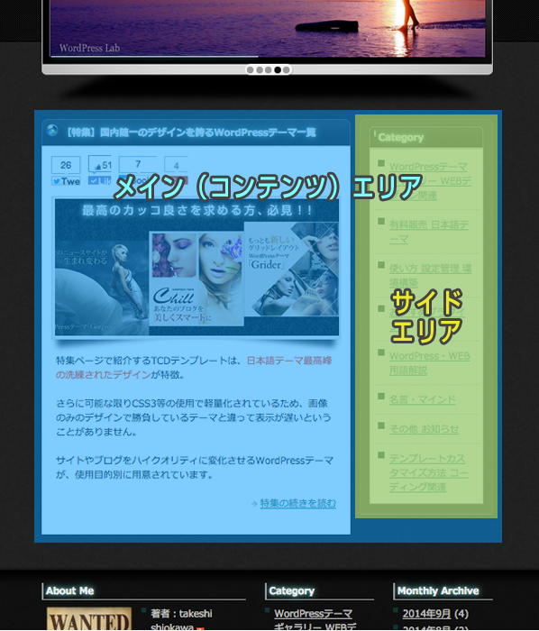 floating-side03