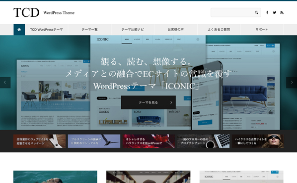TCD WordPress Theme
