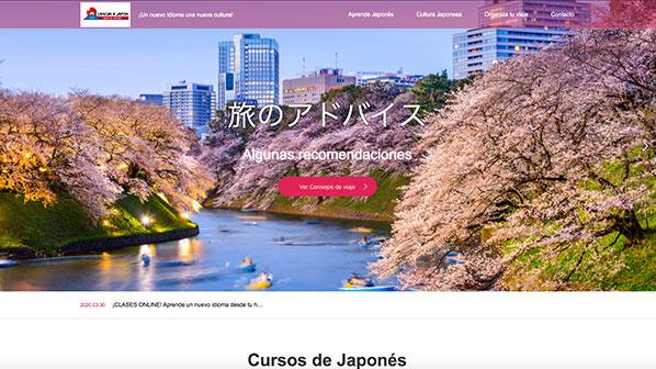 『GENSEN』が使用された事例:日系旅行会社の観光サイト