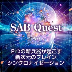 SAB Quest