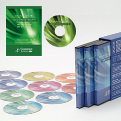 マインドセットCD9枚組+マインドセット・セミナーDVD