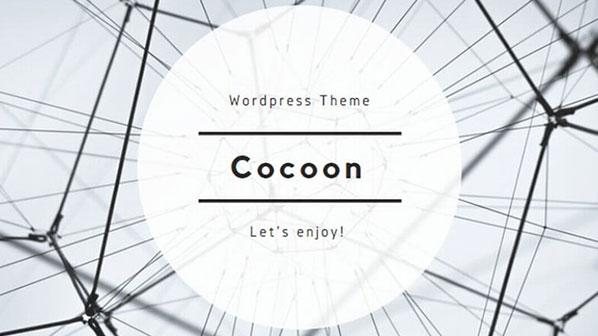『Cocoon』国内の無料WPテーマで人気No.1