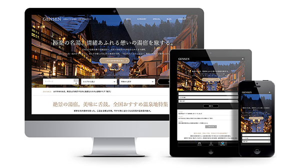 『GENSEN』高度な検索機能を備えた観光ポータルサイト向け