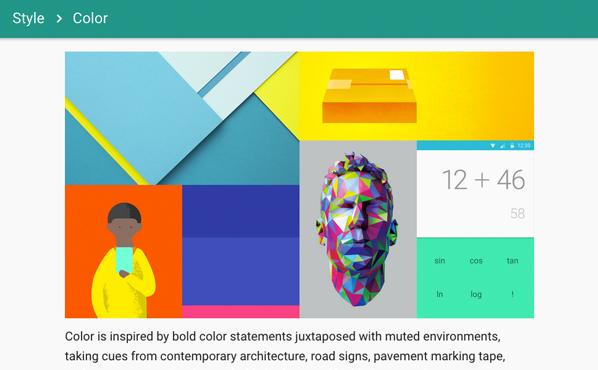 UIデザインで注目されているカラー