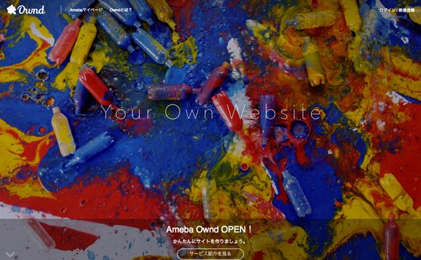 Ameba Ownd