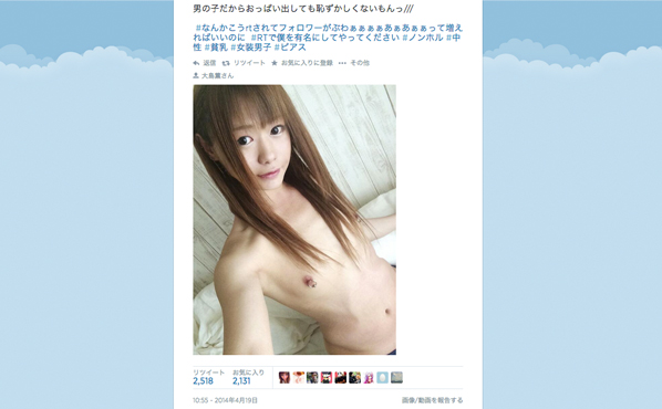 大島薫さんに学ぶTwitterマーケティング
